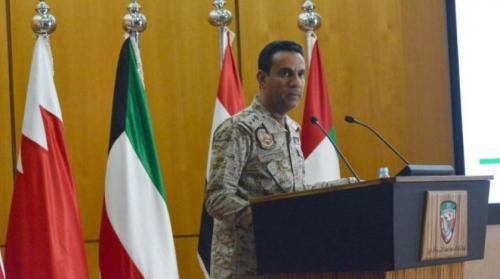 التحاف العربي : منافذ اليمن الإغاثية كافة تعمل بشكل تام والعمليات مستمرة على جميع الجبهات