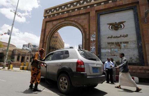 جماعة الحوثي تحمل الحكومة اليمنية مسؤولية انهيار الوضع الاقتصادي