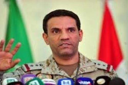 التحالف العربي يؤكد دعم عمليات السيف الحاسم لضرب الجماعات الارهابية