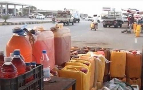 أزمة خانقة في المشتقات النفطية بعدن .. واللجنة العمالية لشركة النفط تدعو الشعب الى حماية مكتسباته