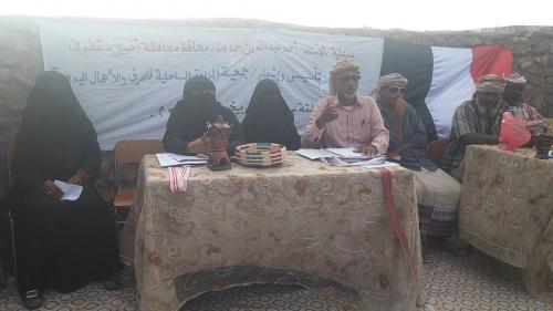 اشهار جمعية المرأة الساحلية للحرف اليدوية والأعمال الحرفية في سارهين بسقطرى