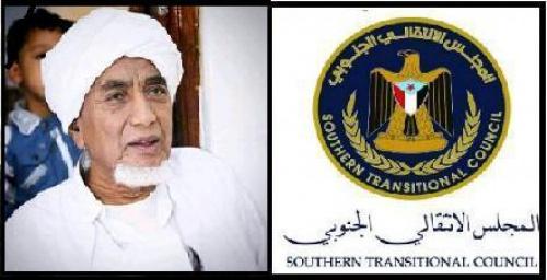 قيادة انتقالي حضرموت تستنكر جريمة قتل بن سميط وتدعو لانتفاضة ضد الارهاب