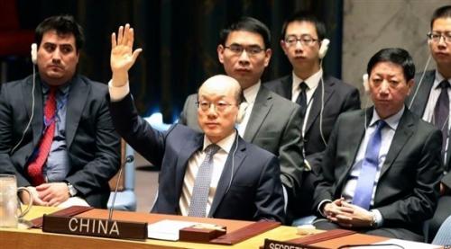 الصين توقف طلباً أمريكياً في الأمم المتحدة بشأن كوريا الشمالية