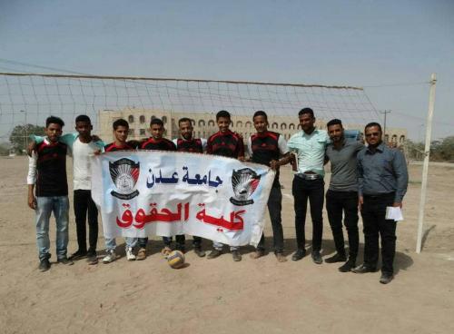 تواصل دوري كرة الطائرة في كلية الحقوق بجامعة عدن