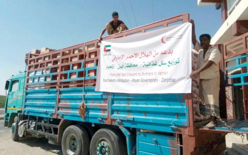 إعادة الحياة إلى المناطق المحررة الأبرز في جهود «الهلال الأحمر الإماراتي» خلال فبراير