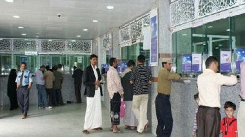الحوثيون يلزمون شركات الصرافة بدفع إتاوات على جميع الحوالات