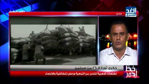 منصور صالح لسبوتنيك  : عسكريون موالون للشرعية يُهرّبون الأسلحة للحوثيين