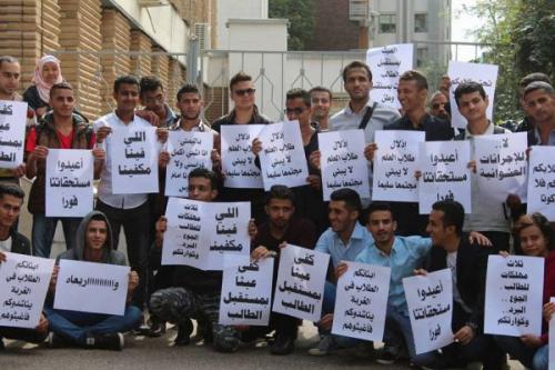 طلاب اليمن في الخارج يهددون بإجراءات تصعيدية ضد الحكومة حتى صرف مستحقاتهم المالية