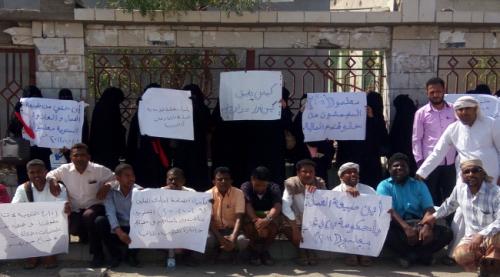 معلمو أبين ينظمون وقفة احتجاجية للمطالبة بتسوية مرتباتهم