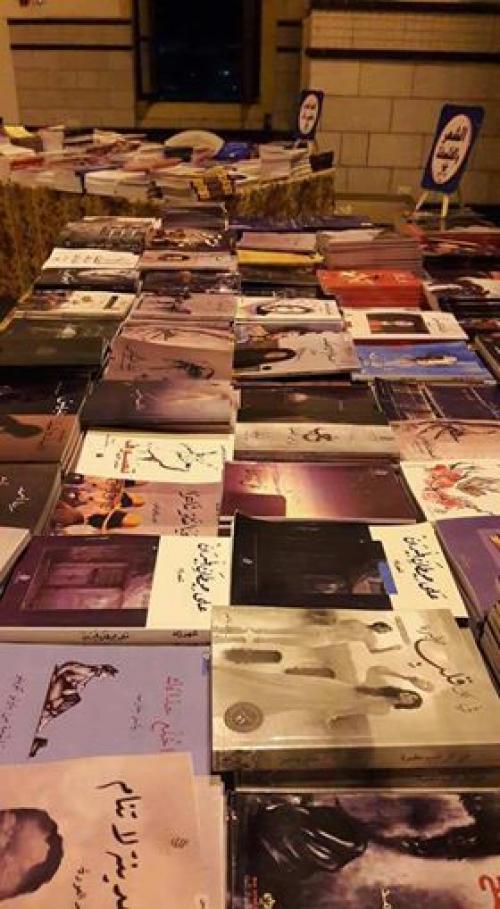 """تدشين فعاليات معرض """" بوك تايم """" للكتاب في مبنى المجلس التشريعي بعدن"""