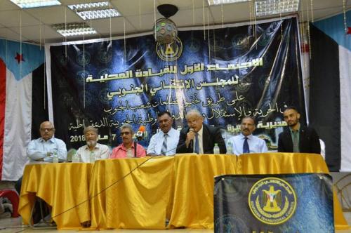 المجلس الانتقالي الجنوبي يشهر قيادته المحلية بمديرية صيرة ويشكل هيئاتها التنفيذية