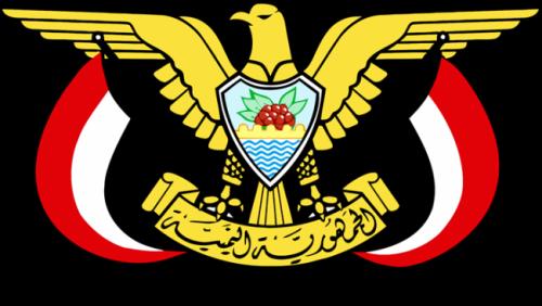 صدور قرارات جمهورية جديدة «الأسماء»