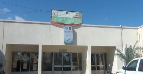 فتح مظاريف مشروع إعادة تأهيل هيئة مستشفى ابن خلدون في لحج