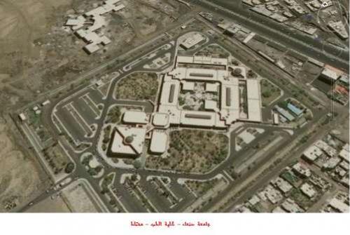 صرف الجزء الغربي من حرم جامعة صنعاء لأسر قتلى الحرب الحوثيين