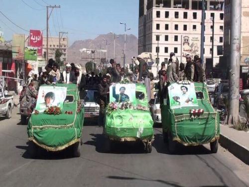 الحوثيون ينشرون لأول مرة إحصائية بأعداد القتلى والجرحى منذ بداية الحرب