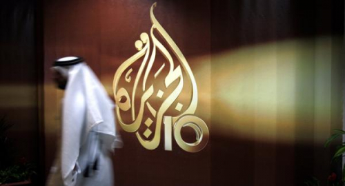 الكونجرس يطالب بادخال قناة «الجزيرة» قائمة العملاء