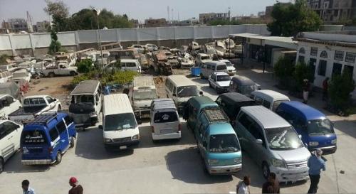 أمن عدن ينفذ حملة ضد السيارات مجهولة الهوية