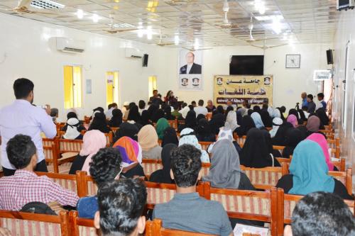 (صور ) كلية اللغات بجامعة عدن تحتفي باليوم العالي للمرأة الـ 8 مارس