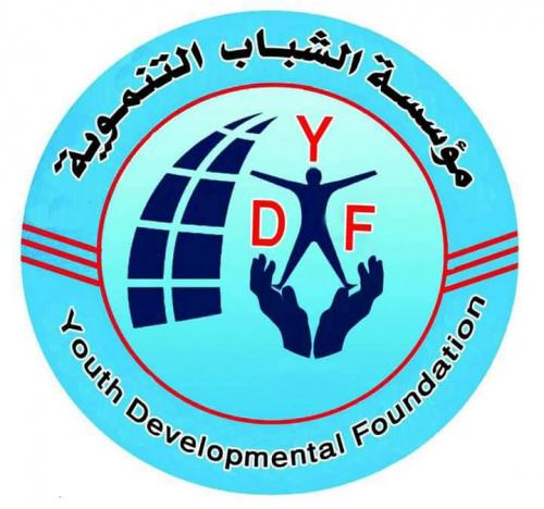 مؤسسة الشباب التنموية تشكر جمعية أبناء العوابل على دعمها للسكن الطلابي الذي ترعاه المؤسسة بعدن