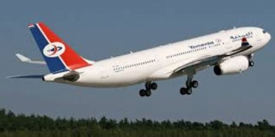تعرف على مواعيد اقلاع الرحلات الجوية من مطار عدن الدولي ليوم غد السبت