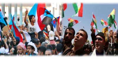 صحيفة دولية :اليمنيون الجنوبيون: سيناريو أكراد العراق لن يتكرر في بلادنا