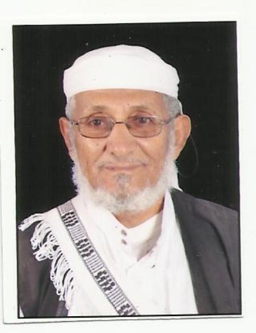 الشرعية اليمنية والسر الخفي
