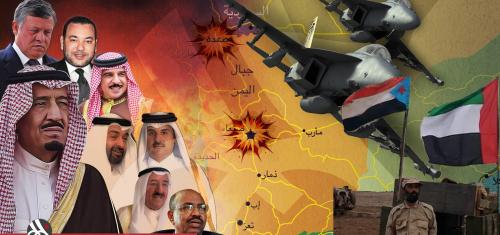 """قطر تطلق خلاياها المتدثرة تحت عباءة الشرعية لمهاجمة الإمارات وضرب الجنوبيين """"تقرير خاص"""""""