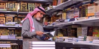 60 ألف عنوان في معرض الرياض الدولي للكتاب