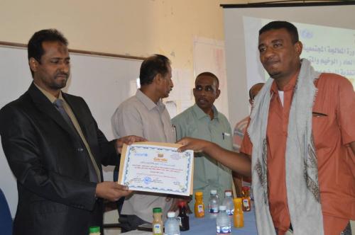 أختتام الدورة التدريبية الثانية في المعالجة المجتمعية لحالات سوء التغذية بالمهرة