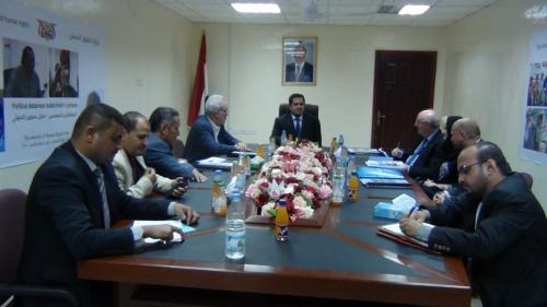 وزير حقوق الإنسان يلتقي فريق الخبراء الدوليين