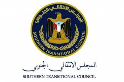 تنفيذية الانتقالي الجنوبي بمديرية رصد يافع تعقد إجتماعها الأول