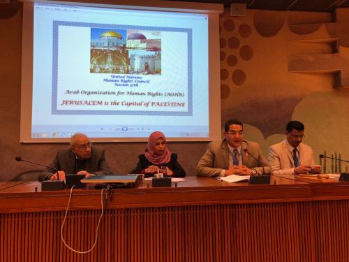 """المنظمة العربية لحقوق الإنسان تعقد رابع فعالياتها بالأمم المتحدة  """" قضايا العمل الإعلامي في سياق النزاعات المسلحة """""""