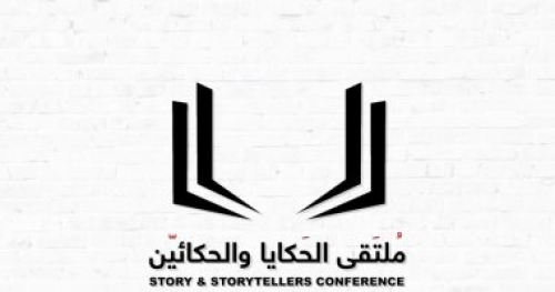 الكويت تستعد لانطلاق ملتقى الحكايا والحكائين.. تعرف على التفاصيل