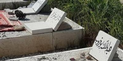 """""""فإذا هم بالساهرة"""".. تعرف على مقبرة """"المجاهدين"""" بالقدس بعد اقتحامها"""