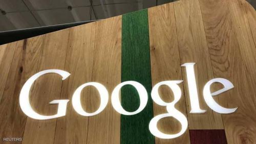 غوغل.. خاصية جديدة لتسهيل عملية البحث