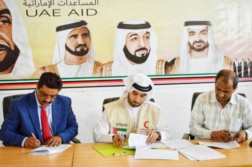 الهلال الأحمر الإماراتي يوقع اتفاقية بناء وصيانة فصول دراسية في صعيد شبوة