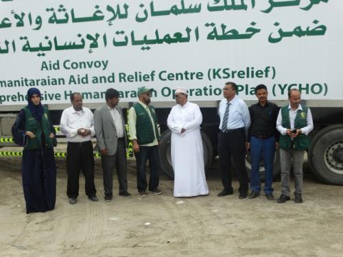مركز الملك سلمان للاغاثة يدشن عملية تسليم قافلة مساعدات علاجية بالعاصمة عدن