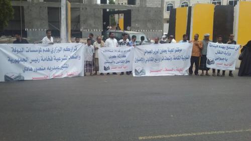 موظفو الهيئة العامة لتنظيم شؤون النقل البري يصعدون احتجاجاتهم ضد قرارات الوزير الجبواني