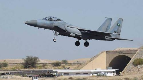 مقاتلات التحالف تدمر مخزن أسلحة وتعزيزات عسكرية للحوثيين