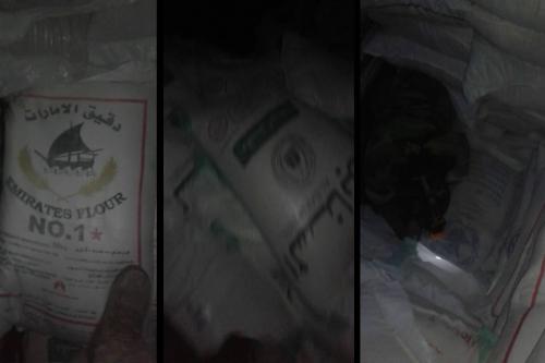 الحزام الأمني يافع يضبط اغاثة مهربة ويصادرها ودعوات شعبية لتوزيعها لأسر الشهداء بالمنطقة