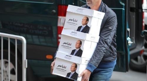 مصر: بدء الاقتراع للانتخابات الرئاسية في الخارج