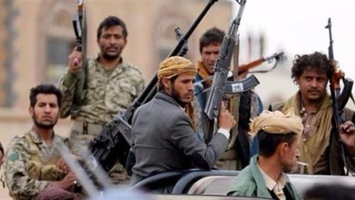 توتر مسلح فى محافظة ريمة بين جماعة الحوثي والمواطنيين
