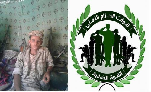 قوات الحزام الأمني تصدر بيانا توضح فيه ملابسات مقتل الشهيدين سيف وشريف في معسكر العر يافع