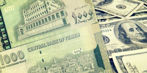 وديعة السعودية تجبر كسر الريال بصنعاء