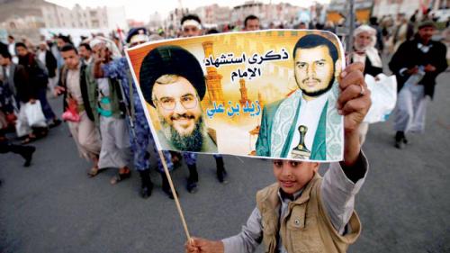 صحيفة دولية: تحركات مشبوهة ترعاها قطر وتركيا وإيران للتقريب بين الحوثيين والإخوان وجناح فادي باعوم
