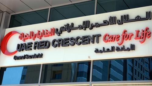 الهلال الأحمر الإماراتي يوزع مساعدات للأطفال والأرامل في السودان