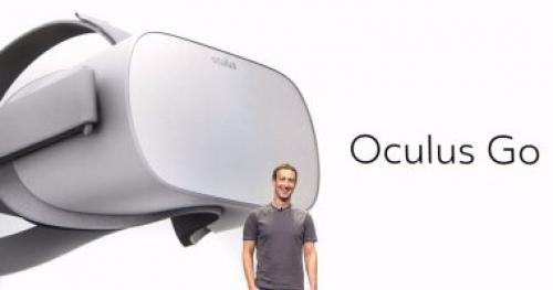 """""""فيس بوك"""" يطلق نظارة الواقع الافتراضي GO أوائل مايو المقبل"""