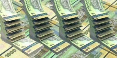 مجددا الريال اليمني يعاود هبوطه أمام العملات الأجنبية .. أسعار العملات اليوم بعدن