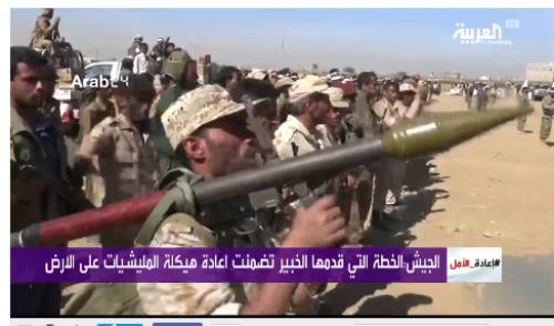 """من هو """"الأمير"""" الذي استعان به الحوثي كي لا ينهار؟"""