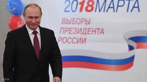 النتائج الأولية تشير إلى فوز كاسح لبوتين في الانتخابات الرئاسية